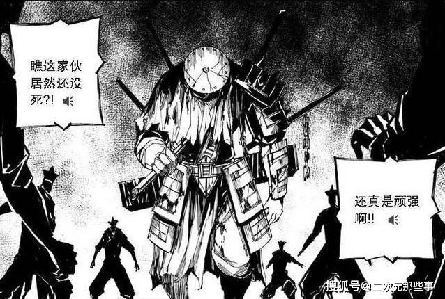 《镇魂街》曹焱兵八位守护灵生前都是怎么死的