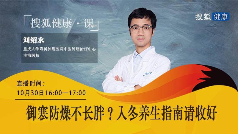 北京1月22日新增3例本地确诊病例 均在大兴