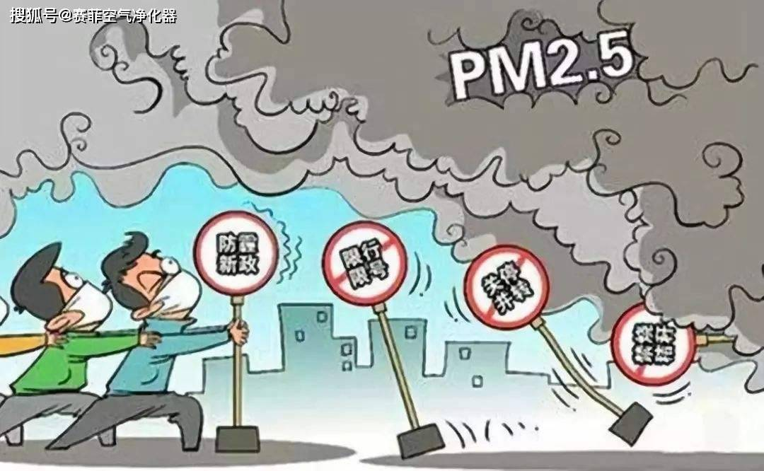 赛菲新风系统:改善国民家居生活空气污染方案