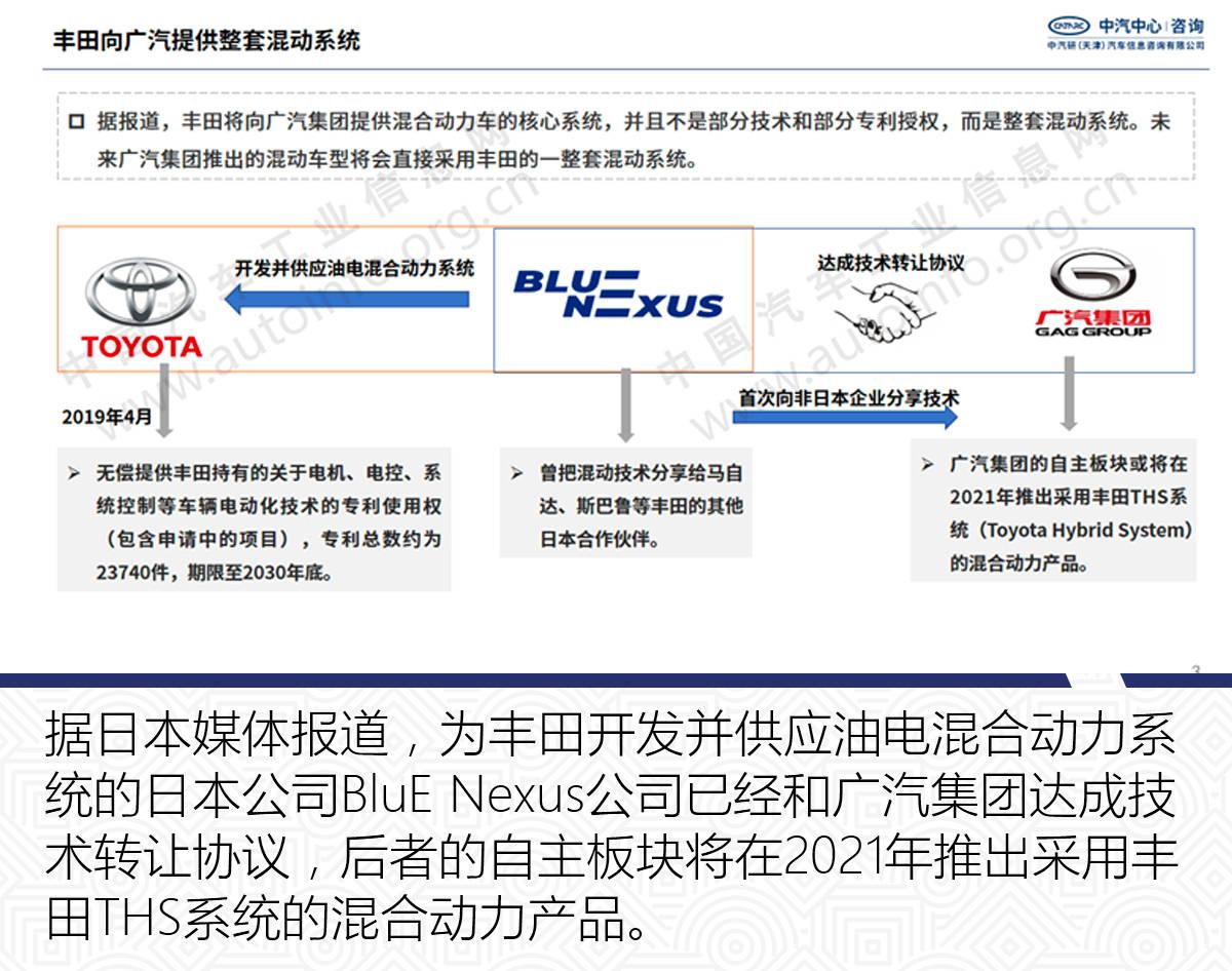 """美妄称中国在台海""""恐吓"""",赵立坚现场多个反问有力驳斥"""