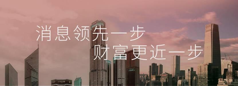 美元地位不保了?全球增持黄金222吨,中国抛售美债1053亿