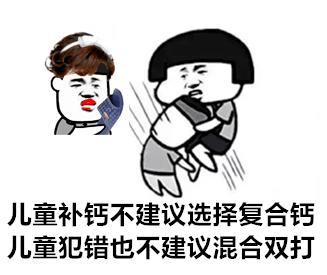 湖南株洲:博物馆里中国年