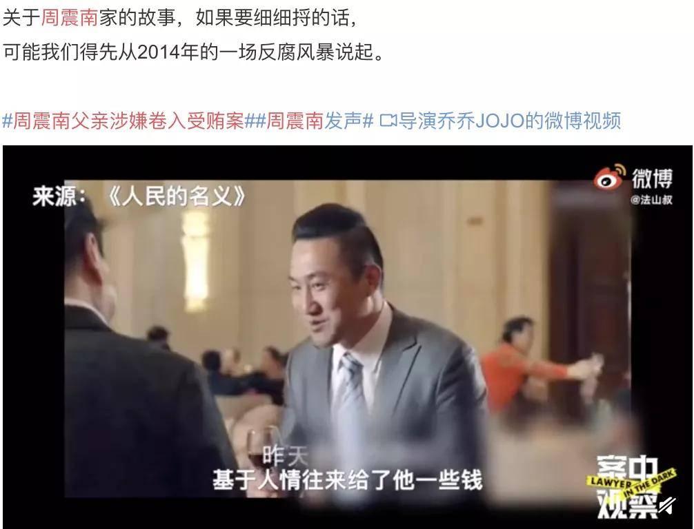 中国将推进新冠疫苗全人群免费接种