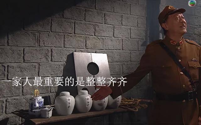 台湾名嘴:解放军打来你怎么办? 当然是投降啊!