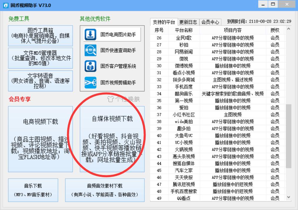 uc下一页:手机uc能批量下载网页视频吗,教你如何将uc视频批量导入本地 网络快讯 第4张