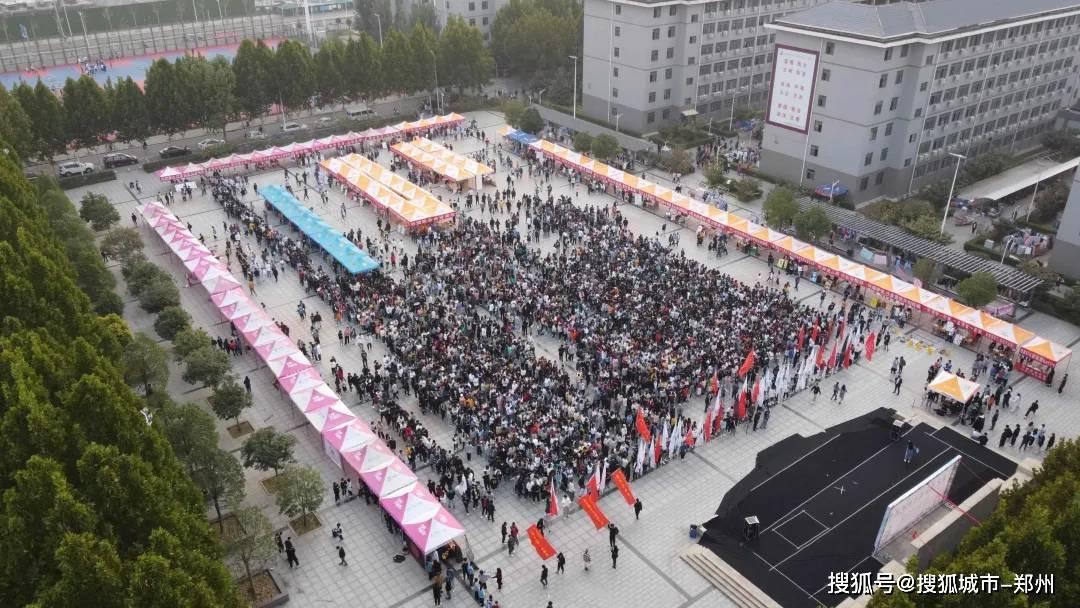 郑州财经学院第六届社团文化艺术节精彩开幕