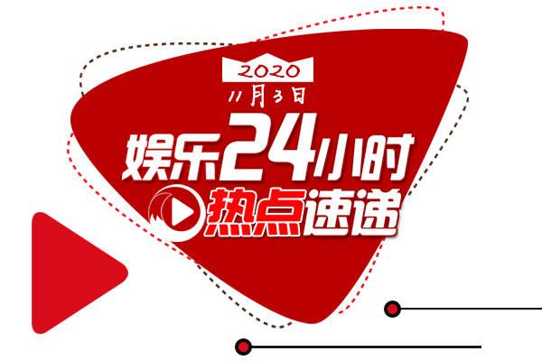 【娱乐24小时】李诚儒退出《演员》;王岳伦与李湘公司脱钩;李小璐疑回应PGone