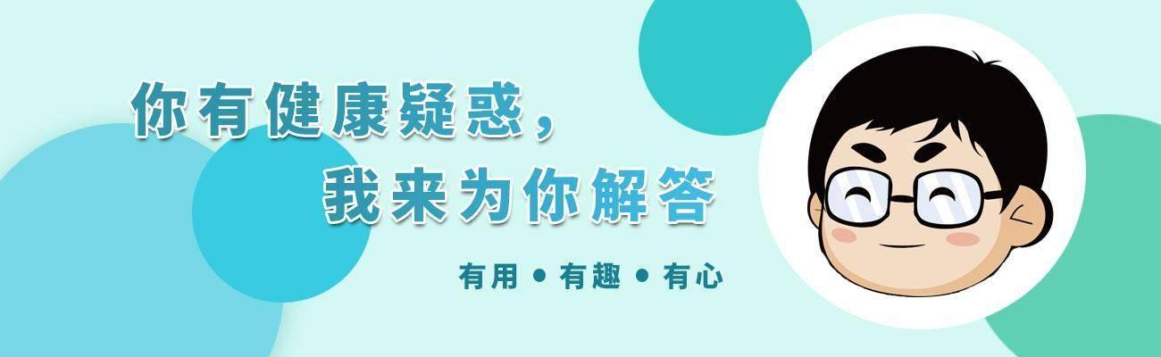 为何有人吸烟,反而更长寿?3.5亿中国烟民,2个原因值得深思