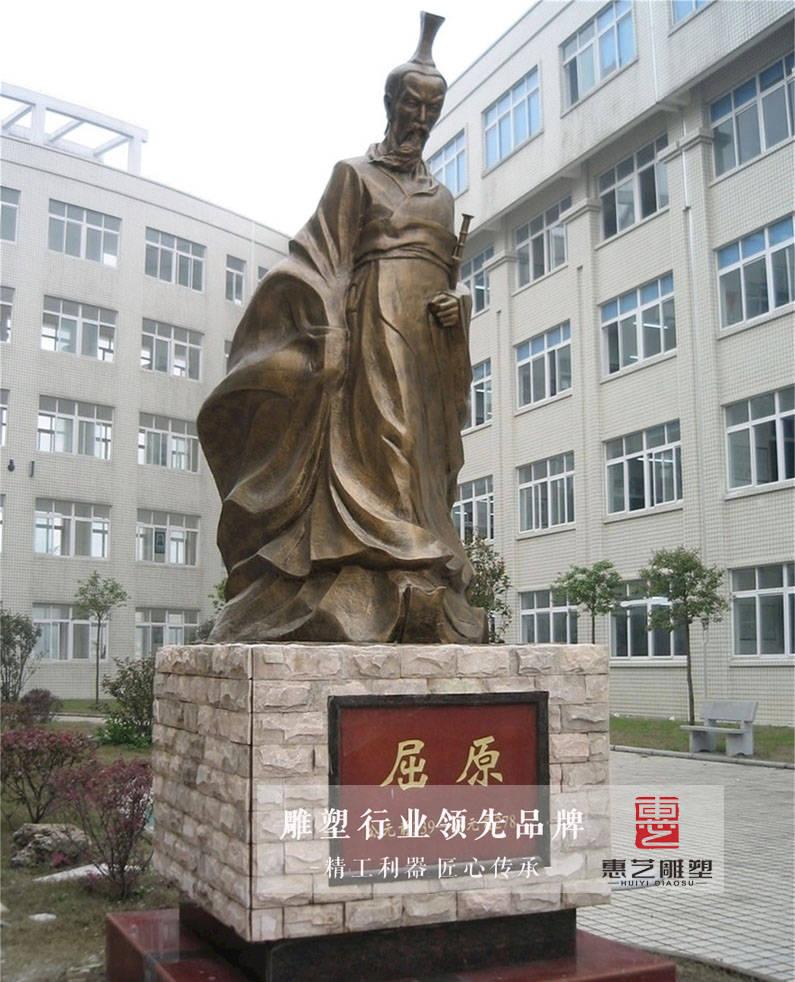 屈原人物雕塑/古代诗人雕塑/铸铜玻璃钢雕塑摆件   屈原人物雕塑/古代诗人雕塑/铸铜玻璃钢雕塑摆件   屈原是个诗人,从他开始,中华才有了以文学著名于世的作家.
