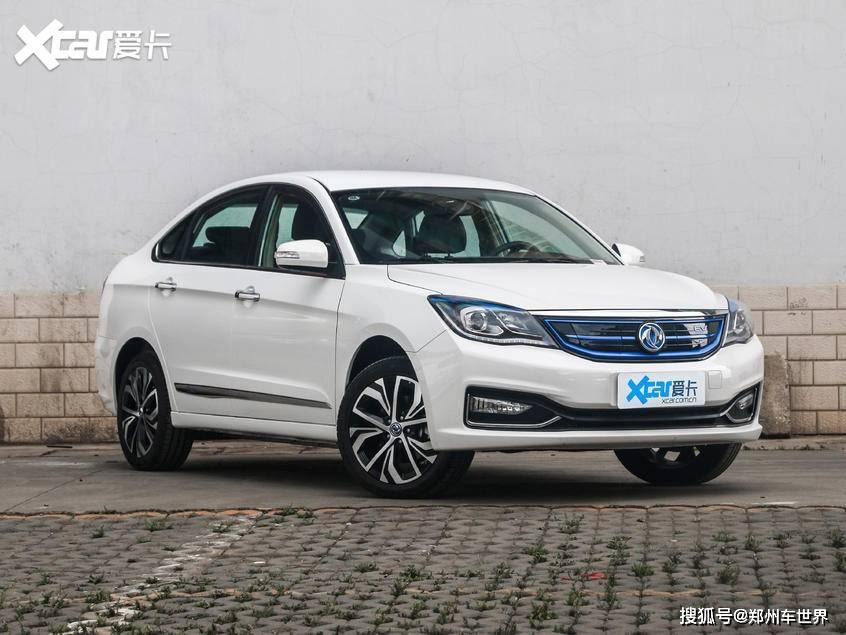 2021东风沈峰E70上市价格为135,800-159,800