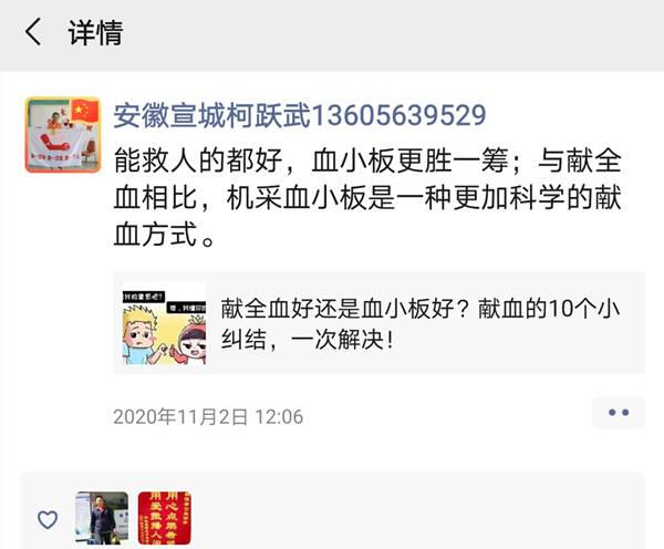"""送别,今生不再说""""再见""""--怀念安徽宣城柯跃武先生"""