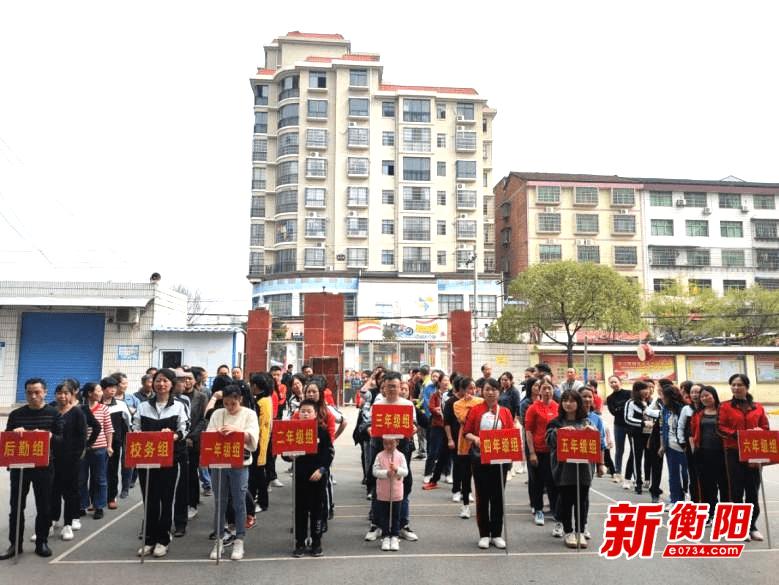 全民健身:衡阳县西渡镇中心小学举行教职工趣味运动会