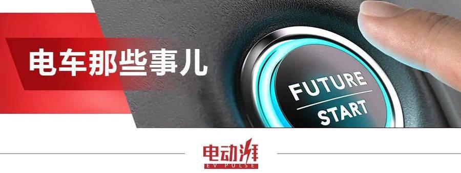 原纯电寿命420km,起步加速很厉害。动态体验灵芝M5电动车