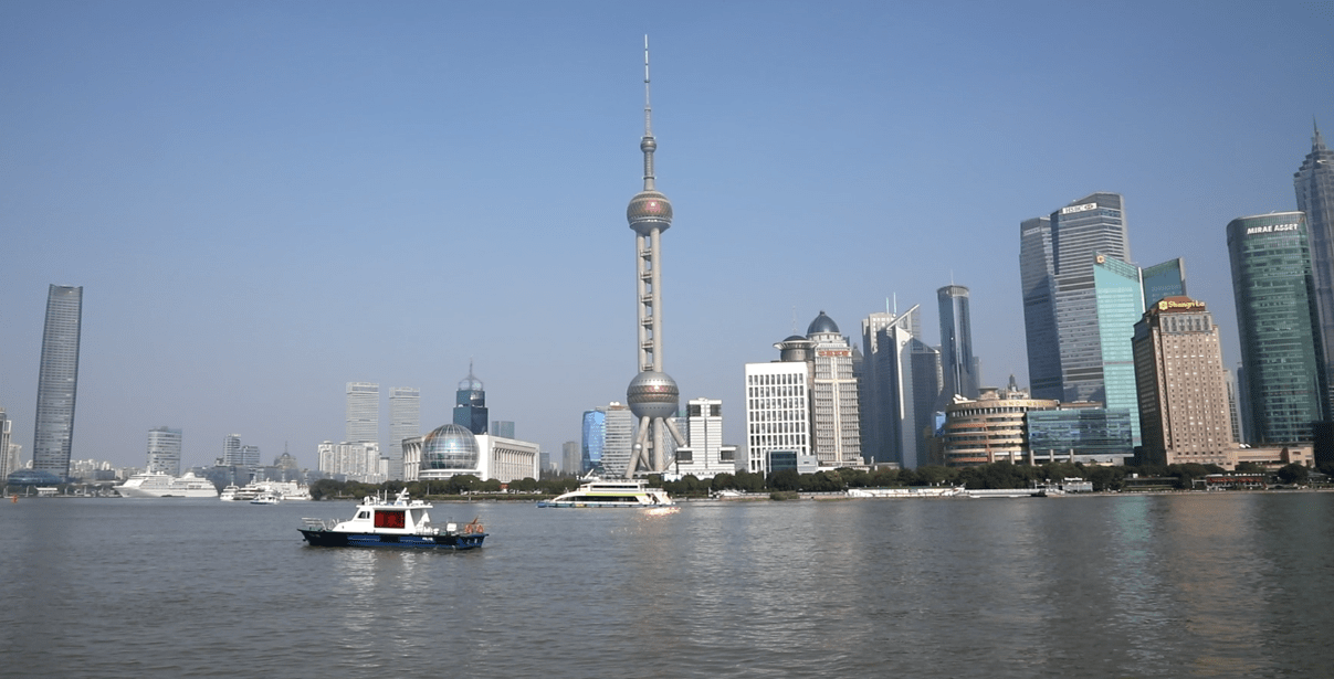 2020浦江创新论坛在上海举办