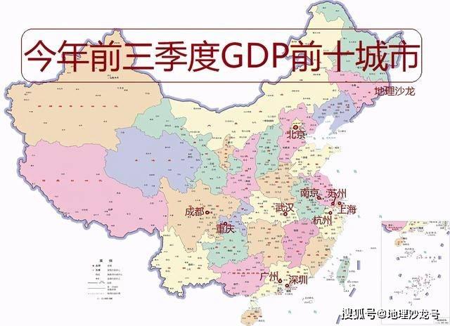 青岛gdp2020_2015年青岛gdp