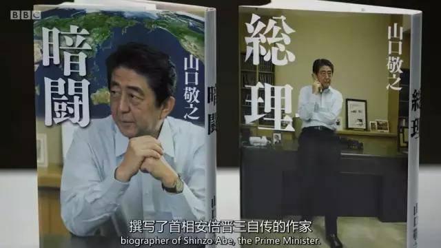 25岁遭强奸,内衣上遗留有前辈的染色体...这个姑娘撼动了日本之耻!