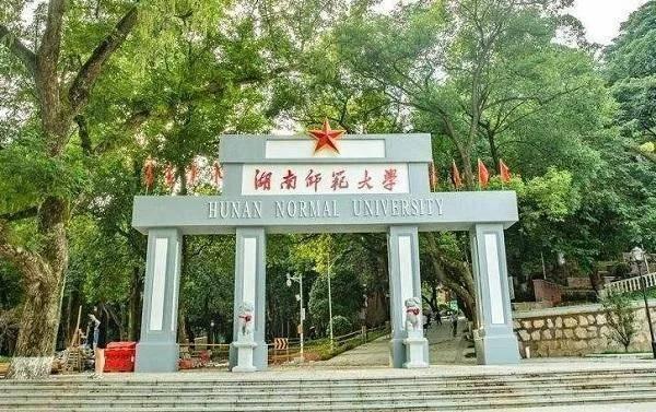 湖南师范大学女宿舍自杀。学校发表报告,家人有3个疑问uo8