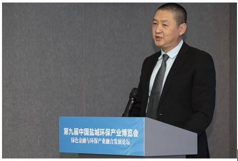 绿色金融助力环保产业成长2020第九届中国盐城环保产业展览会在盐城举行