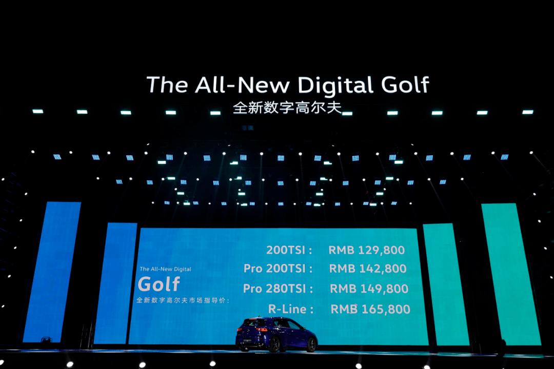 从最初的12.98万开始,一汽大众的新高尔夫开启了数字时代