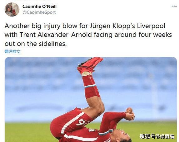 原创             太惨了!本赛季利物浦伤病+确诊累计13人,场均丢2球倒数第三