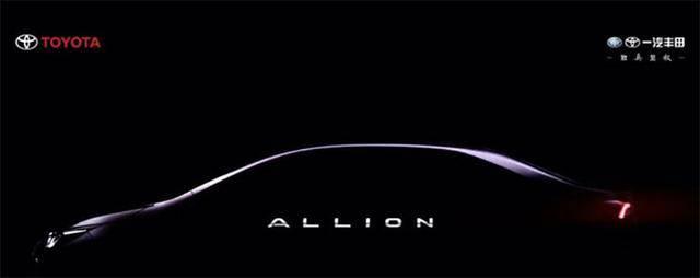 """原一汽丰田品牌新车命名为""""Allion"""",没想到竟然和Zotye有染"""