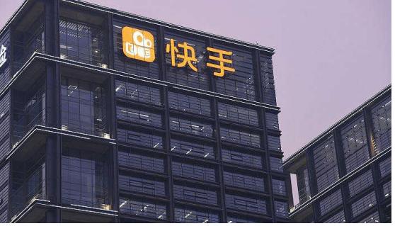 快手居然上市了!迎击直播电商大潮,UB Store有新招 诚信品牌