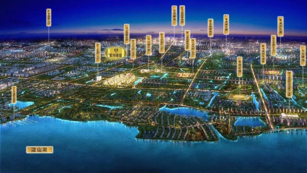 2020昆山雅居乐聆湖雅苑真实报道!雅居乐聆湖雅苑火遍整个上海!附图文解析!