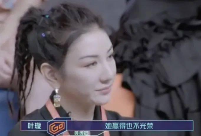 叶璇不甘主播排名低,被曝打完何洁骂黄奕,节目组可把她黑惨了