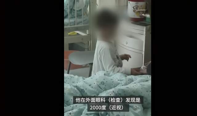 2岁半男童2000多度近视?这种天才病,有多少父母了解过?