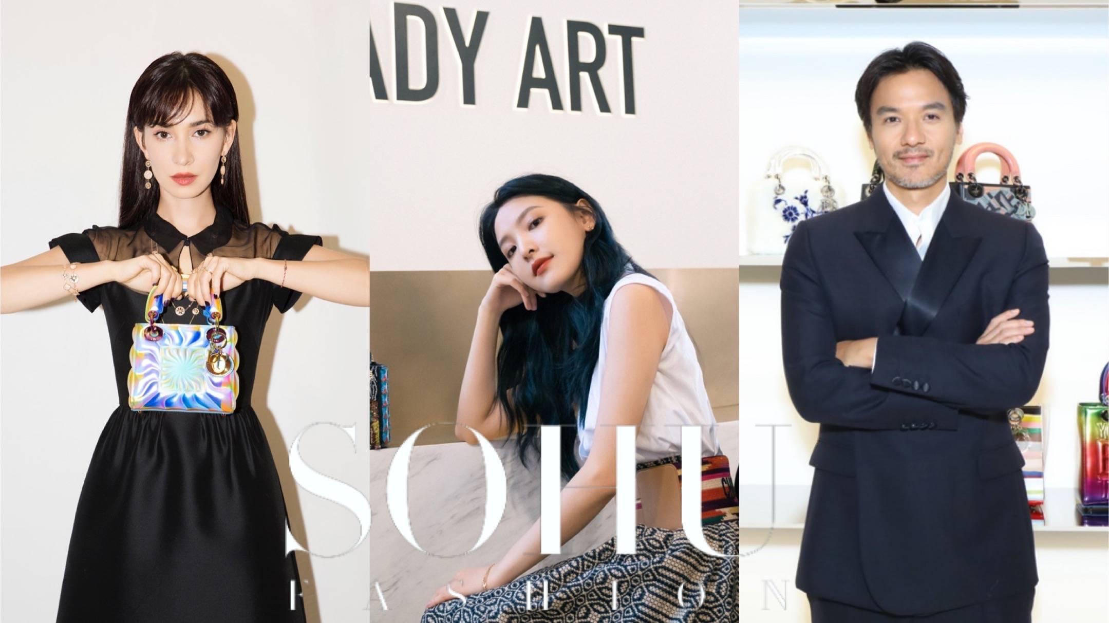 究竟是什么神仙合作款,让卢靖姗和章若楠不断为它打Call?_Dior