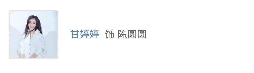 新《鹿鼎记》陈圆圆,玉成剧最美,安静版被嘲,梁小冰版美过朱茵(图3)