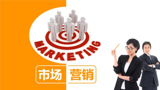 欧博官网: 四川小自考市场营销专业好拿证吗?就业前景怎么样?(图1)