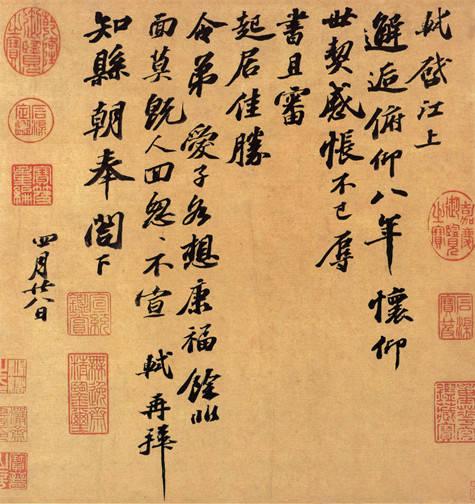 苏轼诗词:一往情深,首首是千古绝唱