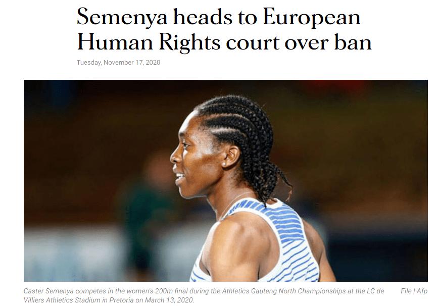 塞门亚将向欧洲人权法院上诉 转项200米效果不理想