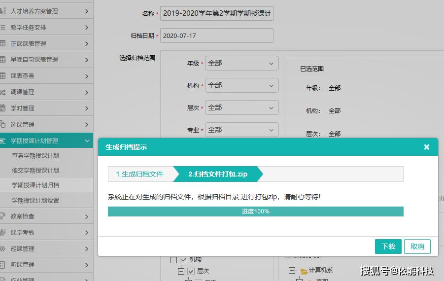 全国旅游地图高清版大图:2014四川旅游TOP10榜单揭晓