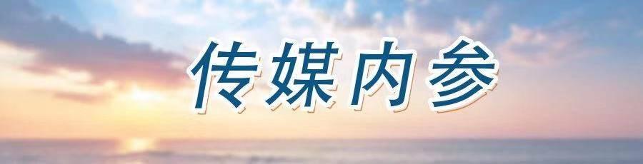 优酷《宇宙打歌中心》媒体看片会,杜华:希望节目为行业带来一点曙光