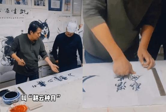 """61岁毕福剑送美女画作遭对方不满?模样邋遢油腻,消失五年毕姥爷改做""""艺术家""""?"""