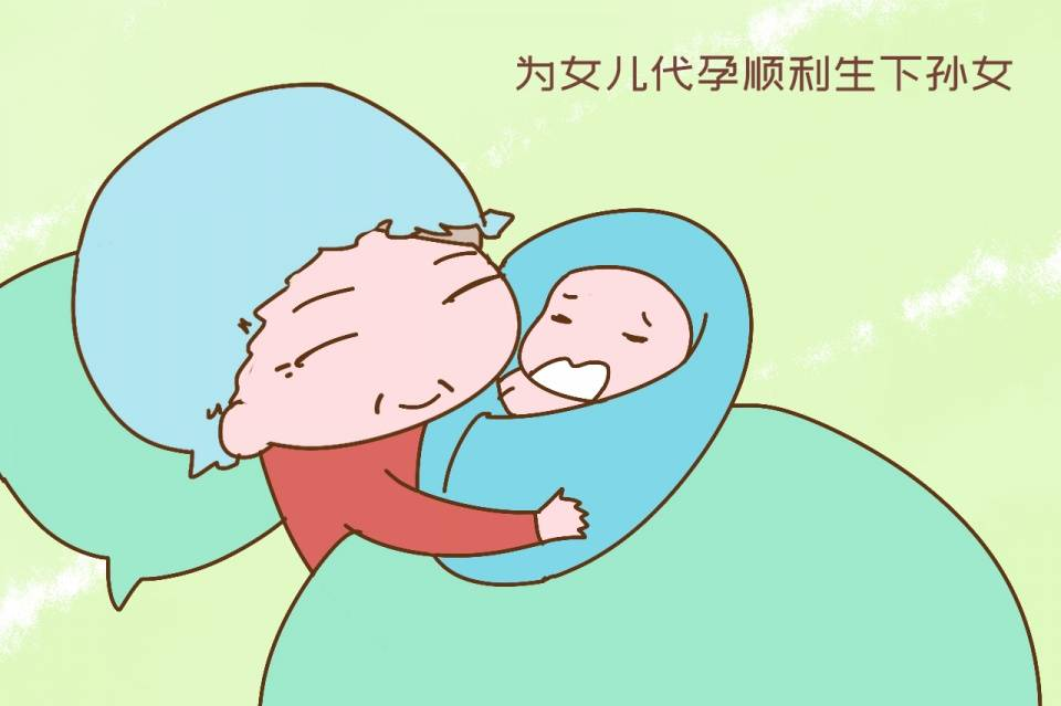 女儿备孕4年未能怀孕,51岁母亲上阵帮忙生下外孙,令人叹服