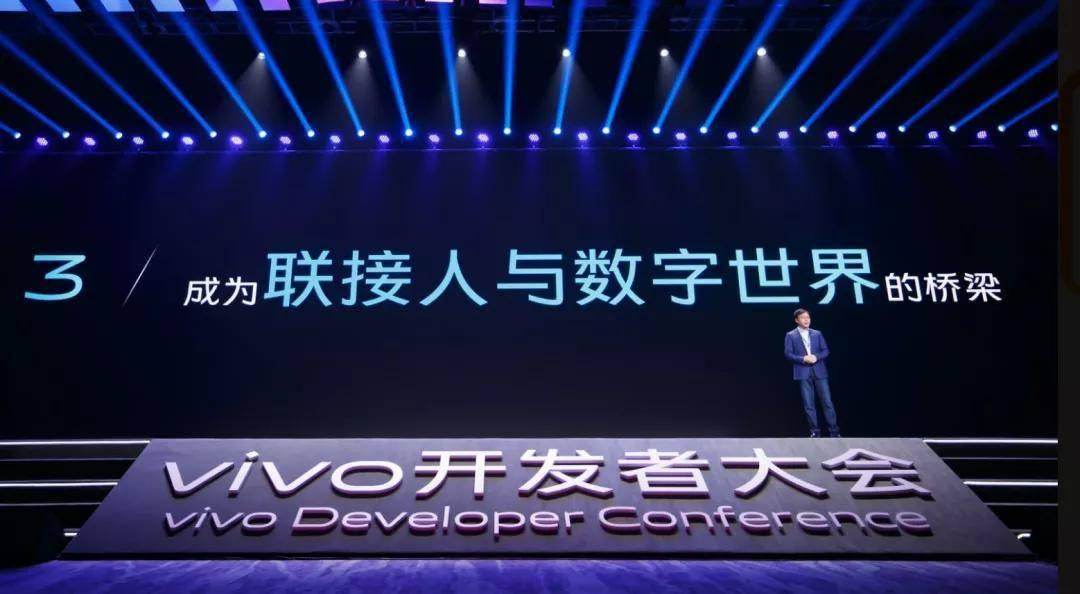 原创             升级智慧家庭和智慧车载品牌,vivo IoT战略的进化与不同