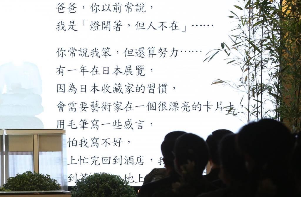 上百亲朋恸别张毅 遗孀杨惠姗:我再也摸不到你(图3)