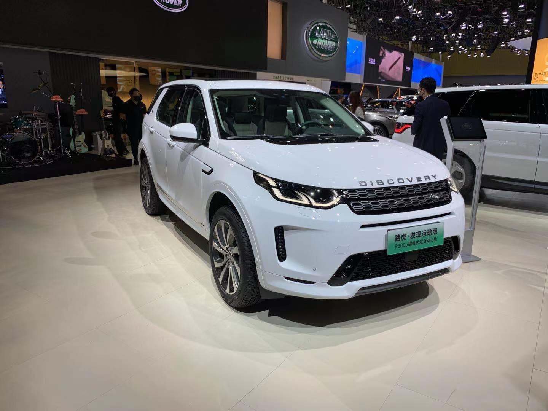 2020广州车展:发现运动版P300e上市 售价42.28万元/纯电续航62km