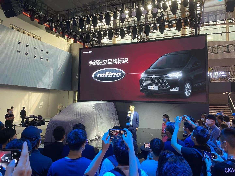 2020广州车展|装扮新Logo启动江淮锐锋L6 MAX 17.28万元起售