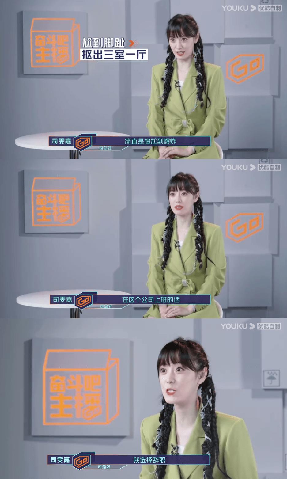 端架子、难相同,叶璇节目中气走王琳何洁,难怪大师不肯跟她一组(图30)