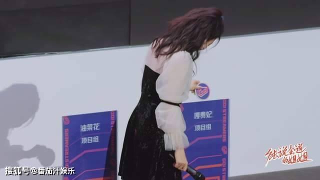 明面上投给叶璇组,王琳还下跪,黄奕看似简单的一步棋却蕴藏心机