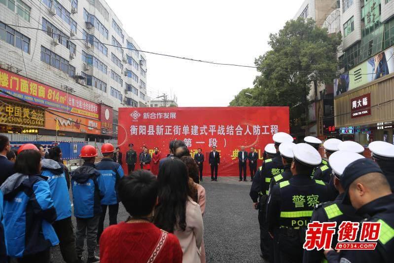 历时5个月 衡阳县新正街平战结合人防工程路面恢复通车