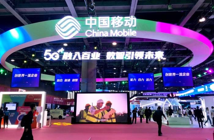 康佳办公智慧屏亮相中国移动全球合作伙伴大会构建全场景智慧生态
