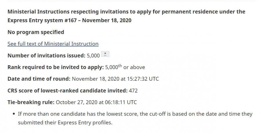 最新消息472分!加技Express Entry公布2020年第34次邀约结果
