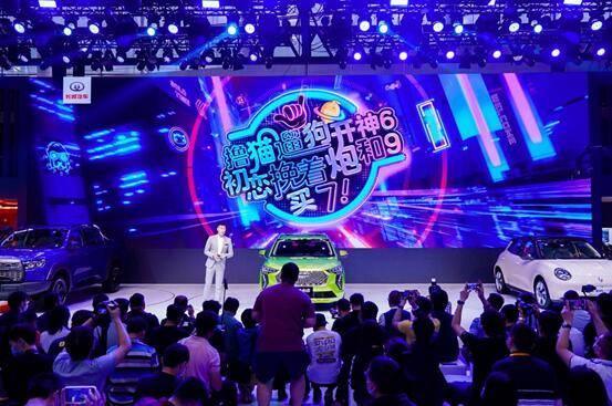 """""""勁擎6狗 愛上重型坦克"""" 長城汽車哈弗玩嗨2020廣州國際車展"""