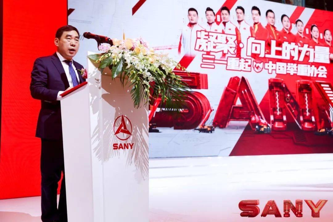 三一重起与中国举重协会达成品牌