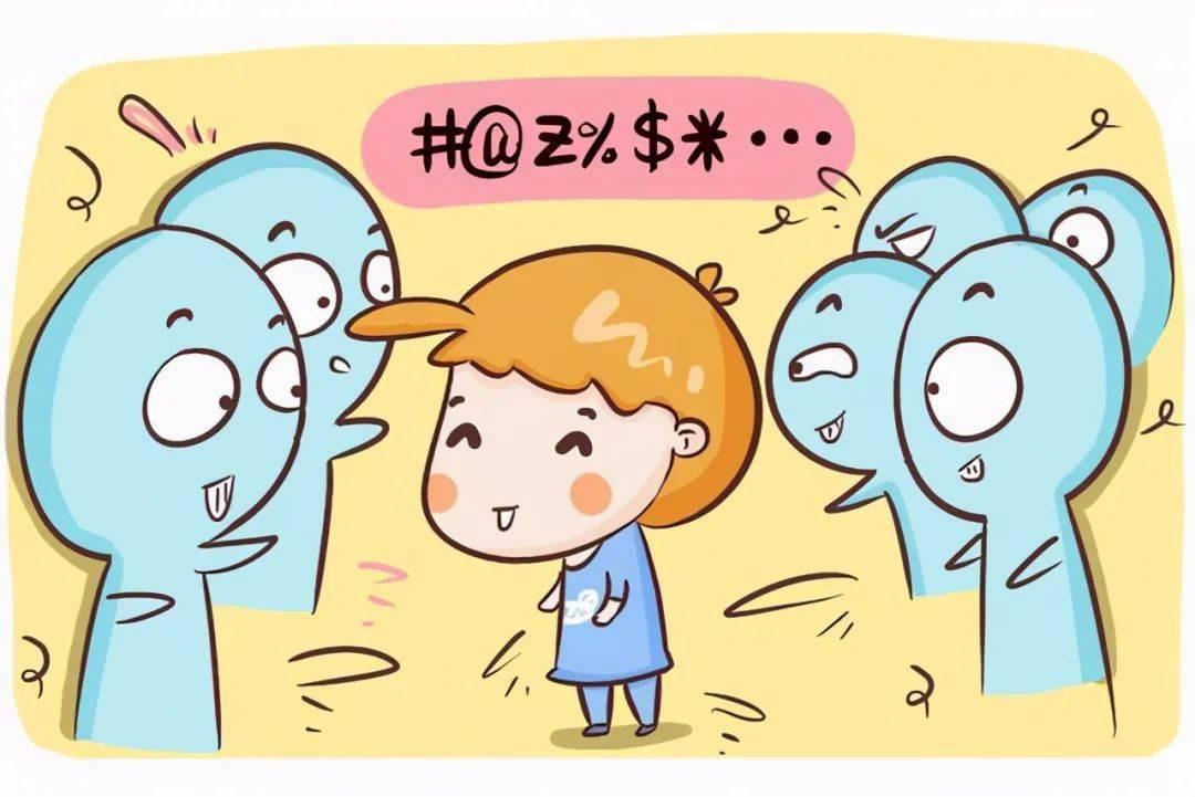 中国式礼貌正在一步步让孩子变得软弱好欺负,父母别进入教育误区